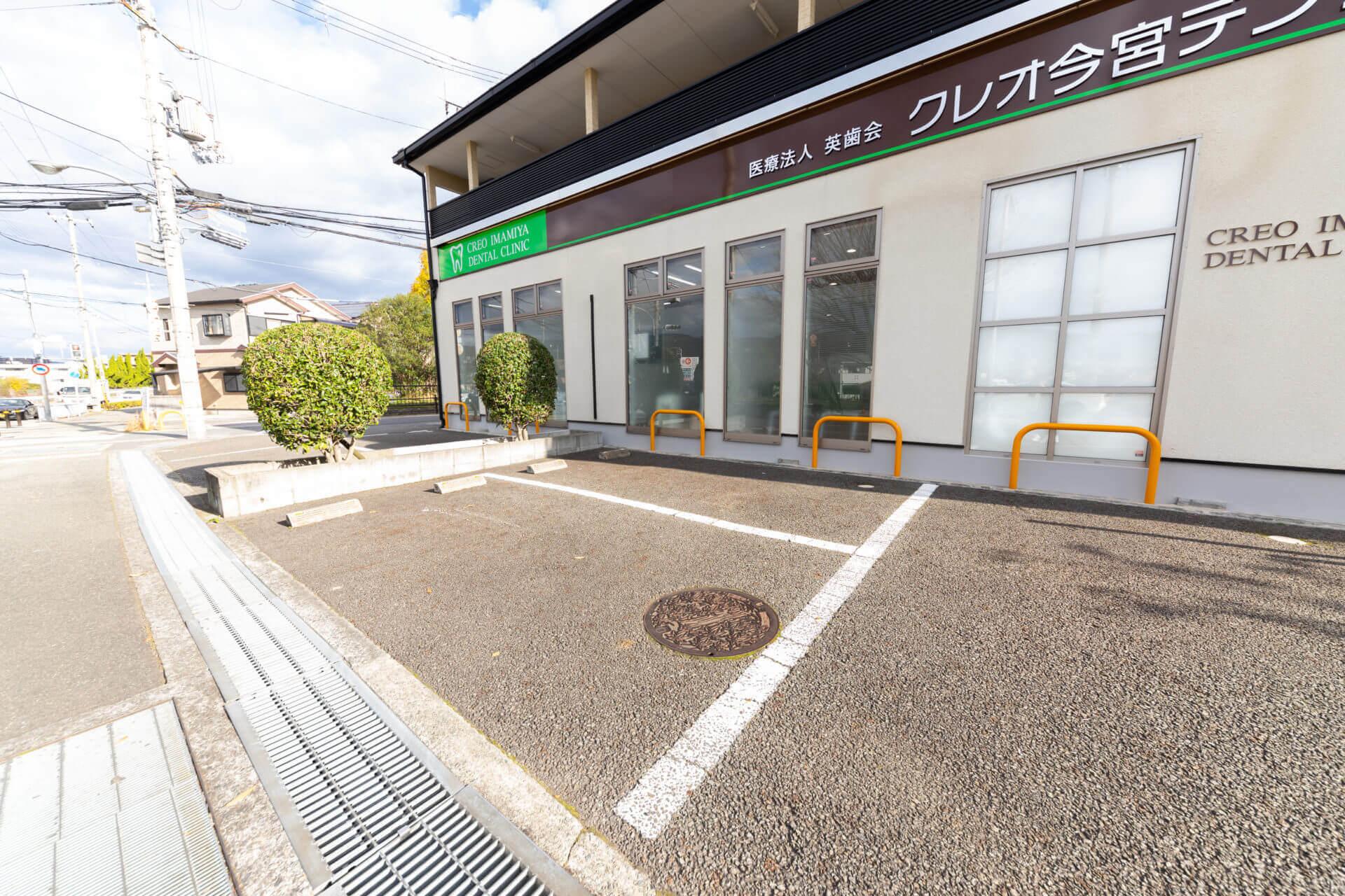 外観・駐車場